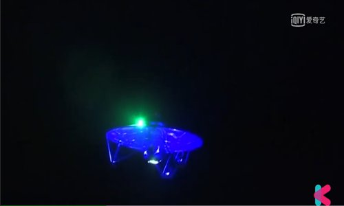 Huge flying saucer-shaped drone irks authorities in Central China