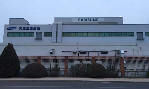 Samsung is not a loser in the Chinese market