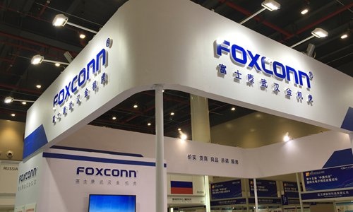 A booth of Foxconn at an exhibition hall in Wuhan, capital of Central China's Hubei Province. File photo: VCG