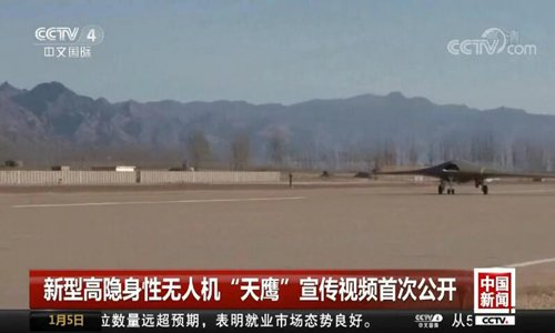 China's new flying saucer-like stealth drone seen in first public flight