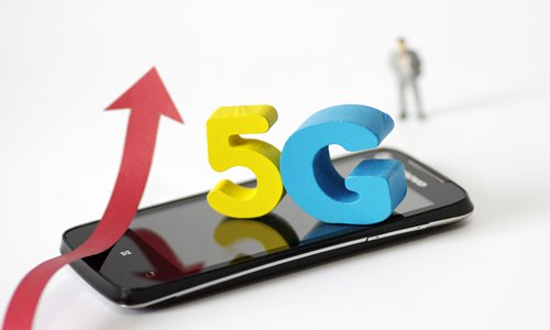 Shenzhen launches pilot project for 5G commercial use