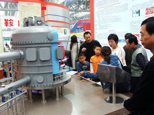 China's 'artificial sun' project to harness nuclear fusion energy