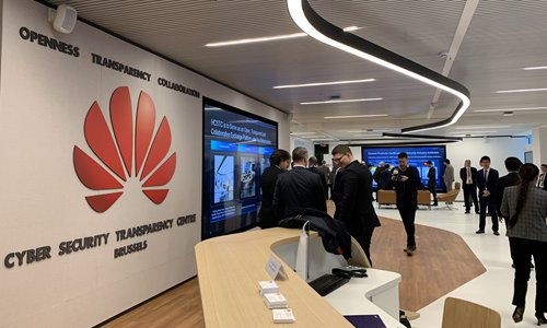 Huawei Opens New European Cyber Security Center A