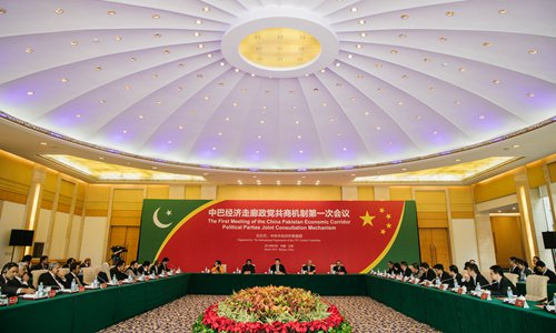 China, Pakistan vow to further boost CPEC
