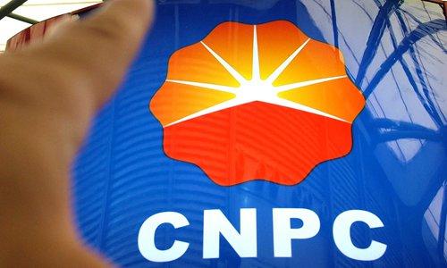Спрос на нефть не вернется на допандемийный уровень раньше 2023г, в 2035г достигнет пика — CNPC