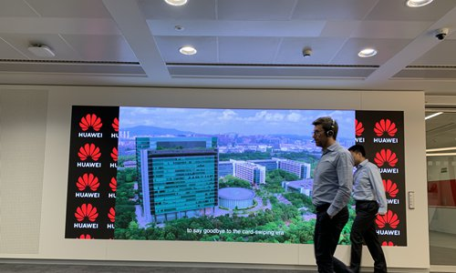 EU to shun American assault against Huawei