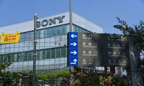 A closed factory of Japanese consumer electronics maker Sony in Beijing on Monday. The smartphone factory operated for 20 years. Sony shut down the factory in late March amid China's industrial upgrading and the sliding revenue of its mobile business. Photo: IC
