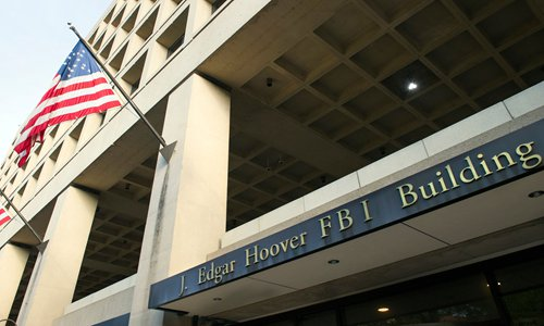 The FBI's J. Edgar Hoover headquarters building in Washington. Photo: AP