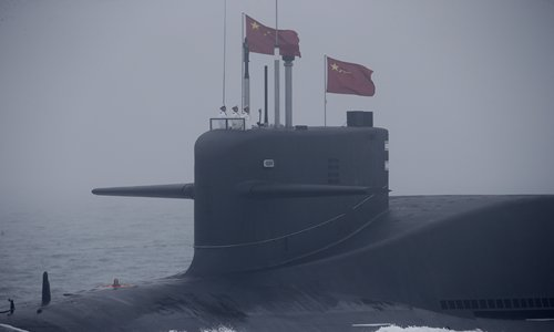 Naval parade marks PLA Navy's 70th anniversary
