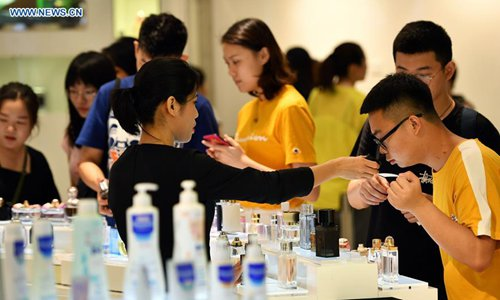globaltimes.cn - Chinese consumers turn to duty free as outbound tourism halted
