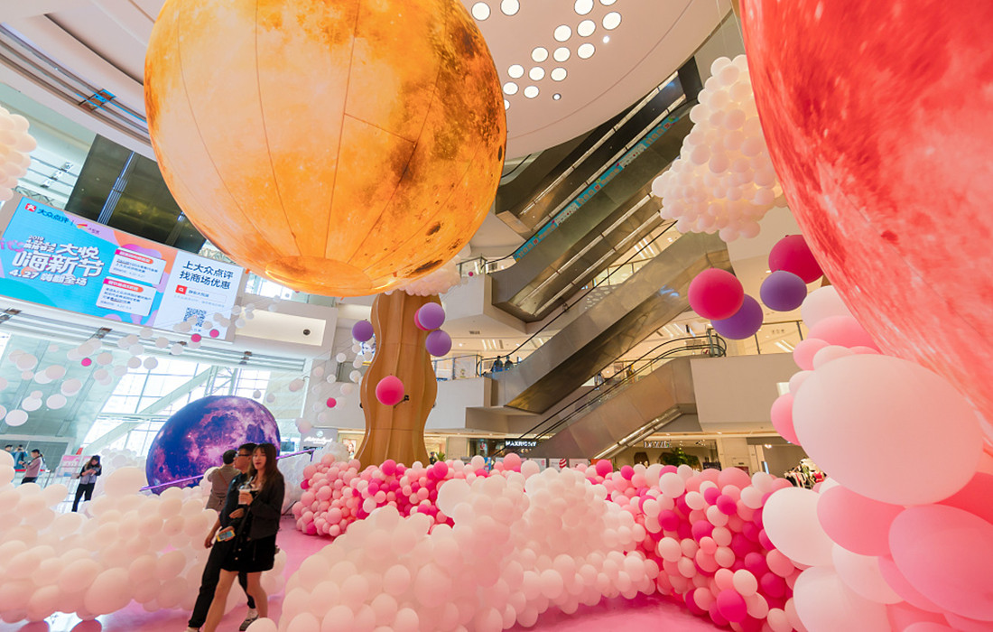 Shanghai Holds Balloon Art Exhibition