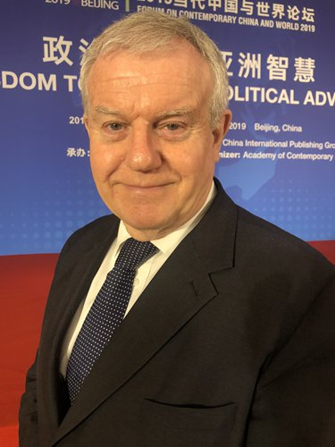 European, US dominance of global affairs needs to change: delegate - Global Times