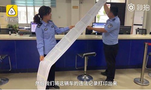 Three-meter-long traffic record shocks police - Global Times