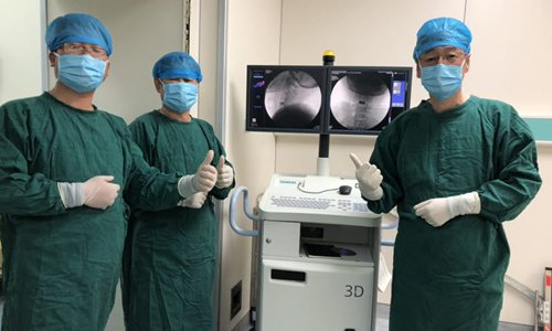 Xi'an hospital disc surgeons pioneer use of 3D printer - Global Times