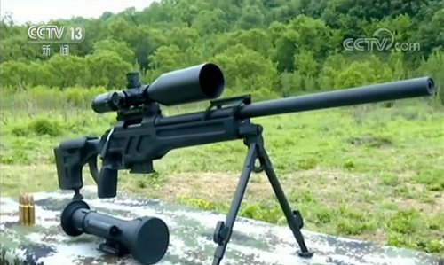 PLA gets new lethal high-precision sniper rifle: report - Global Times