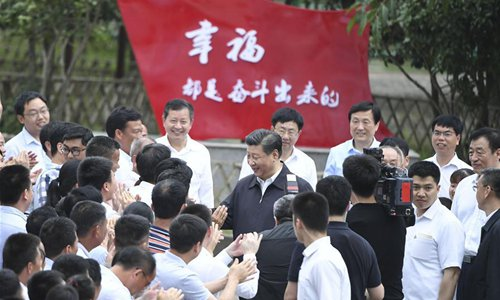 Xi: Another Long March begins - Global Times