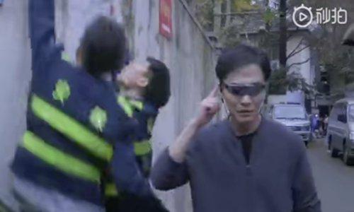 5G Police Glasses Spark Concerns