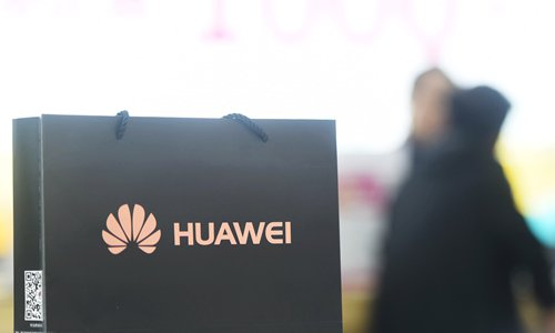 Huawei poised to release new laptop despite US sanctions - Global Times