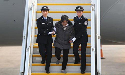 China expected to ratify extradition treaties with Sri Lanka, Vietnam