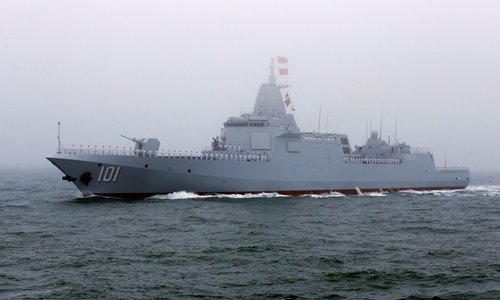 Chinese Navy Type 055 destroyer Nanchang (101) joins the naval parade to celebrate the 70th anniversary of the Chinese People's Liberation Army Navy in Qingdao, East China's Shandong Province on April 23. Photo: VCG