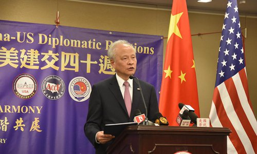 China-US ties should not be defined by disputes, differences, says ambassador