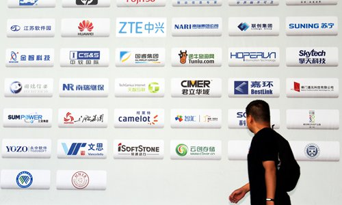 China takes steps on long march to trademark protection