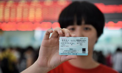 China's railway ticket-booking website sells over 3.1 billion tickets annually