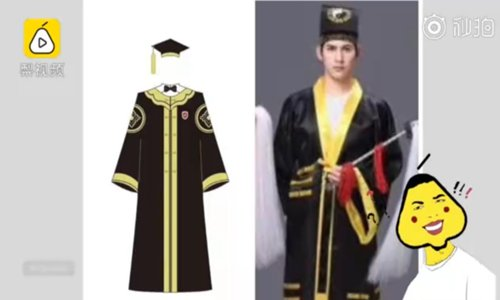 Commencement robes fail to impress netizens