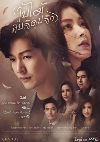 Thailand transgender romance drama gains following in