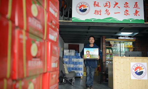Agriculture ministry pledges firm support to Xinjiang, works