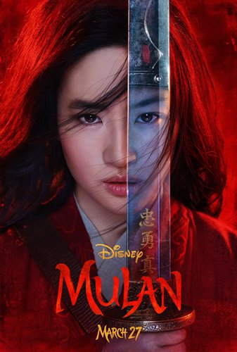 Disney mixes up Chinese elements in 'Mulan' trailer: net users