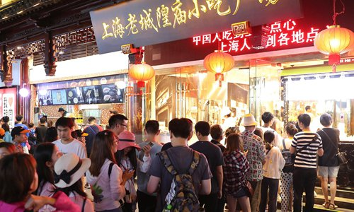 Cities light up night-time economy, local govts roll out measures to boost consumption