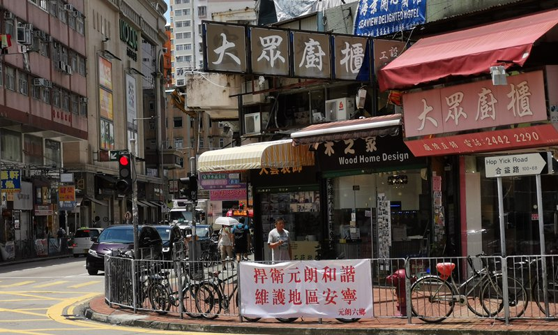 Yuen Long rejects exploitation of HK opposition