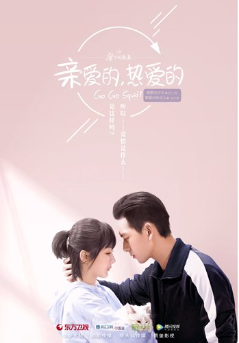 Romantic TV drama under fire for using wrong map - Global Times