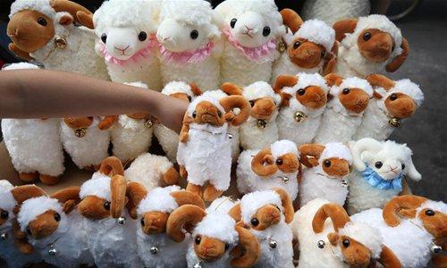 Muslims prepare for upcoming Eid al-Adha festival