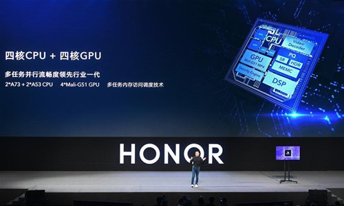 Huawei unveils HONOR Vision series in Dongguan, S China - Global Times thumbnail
