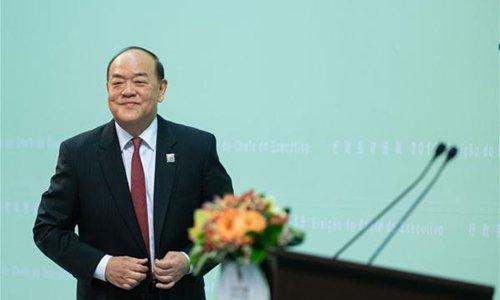 Macao chief executive candidate announces political platform