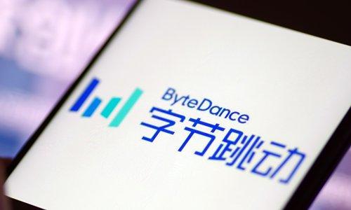 TikTok creator ByteDance launches search engine, may signal battle with Baidu
