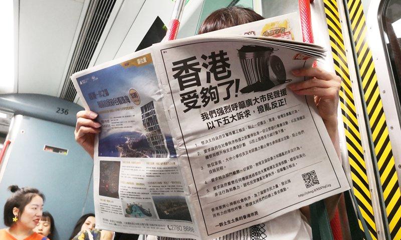 Hong Kong has had enough of violent acts