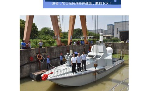 China launches world-leading unmanned warship