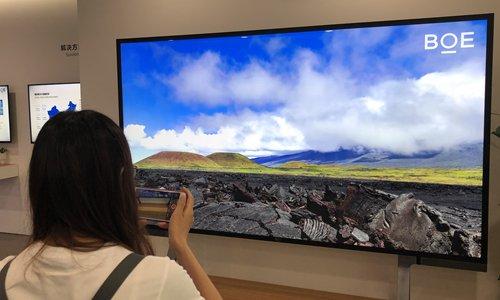 Beijing-based panel maker confident on market for foldable screens