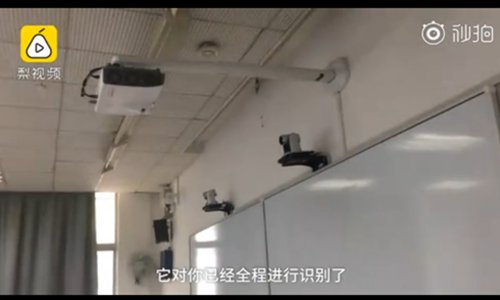 East China university tests facial recognition in classrooms