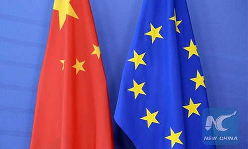 Cooperating with China helps improve EU's competitiveness
