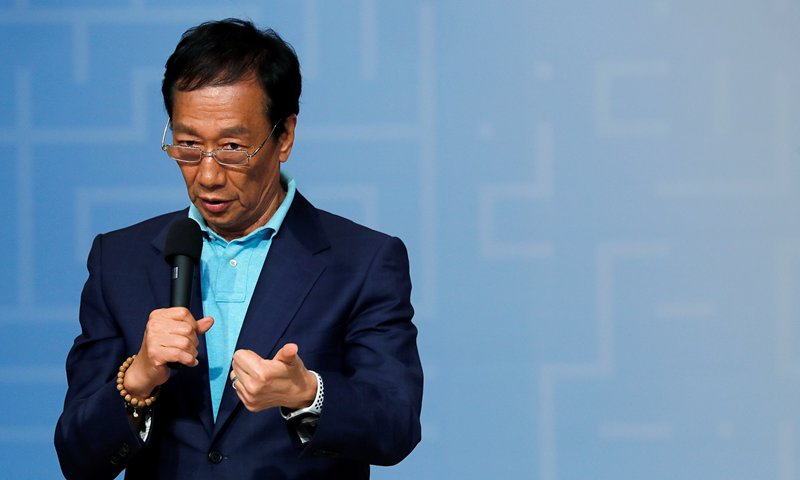 Terry Gou's withdrawal from 2020 Taiwan leadership elections a positive development for KMT solidarity: experts