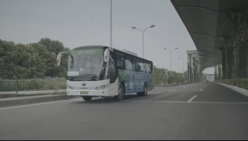 First AI bus debuts in Shanghai with customized services