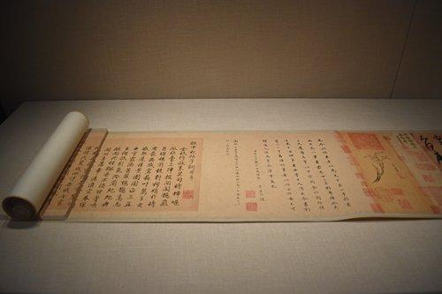 Cultural relics retrieved from Hong Kong