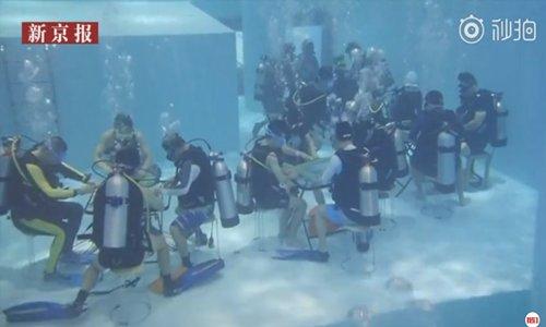 Underwater Mahjong, anyone?