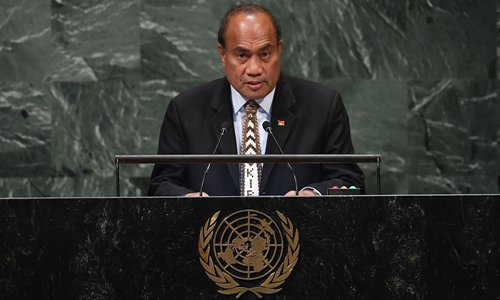 Kiribati's decision is Taiwan's fault