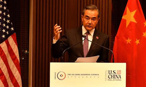 Chinese Foreign Minister delivers keynote speech in New York