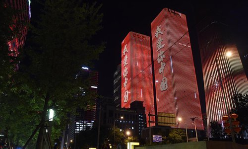 Light show staged to celebrate 70th anniversary of PRC founding in Beijing